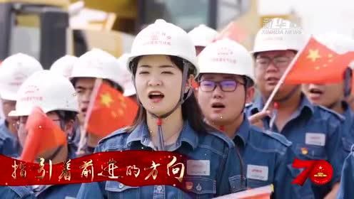快闪丨唱响中国 雄安礼赞