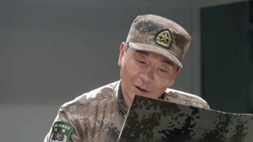 《陆战之王》张能量写的情书,杨俊宇看到第一句,就懵了