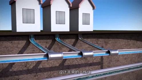 德国排水系统有多先进?3D动画演示其过程,难怪国外下水道不堵