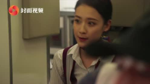 《中国机长》来蓉首映,成都影迷先睹为快口碑爆棚
