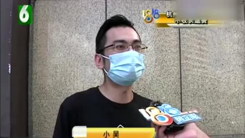 小伙买的无毛猫有问题送去医院治疗 输过液后猫死了!