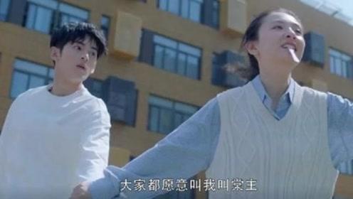 """《冰糖炖雪梨》预告:张新成变冰球男神狂撩吴倩,""""摔倒吻""""甜爆"""