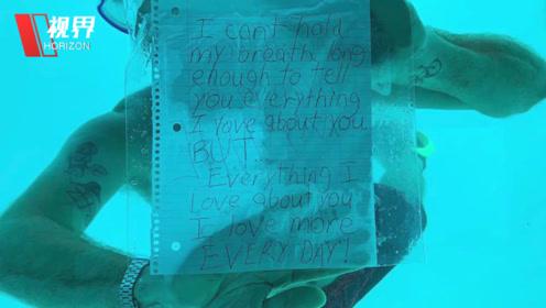 外国男子水下求婚时意外溺亡 生前最后一段视频曝光