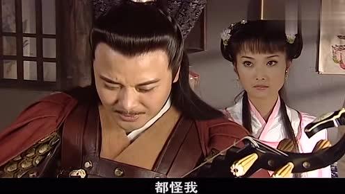 吴三桂为美人陈圆圆,不惜引清军入关,不料眼前七尺男儿泪奔