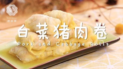 万万没想到,白菜这么做竟成了减脂蔬菜饺子!