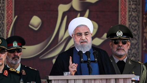 回击美国?伊朗总统鲁哈尼表示将向联大提交霍尔木兹海峡和平倡议