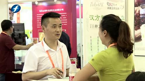 《今日八闽》走进福建福布斯医药科技有限公司