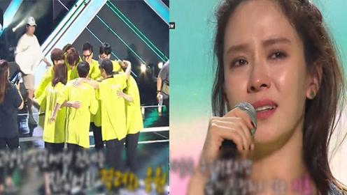 《RM》九周年团体群舞公开 宋智孝感恩粉丝泪洒舞台