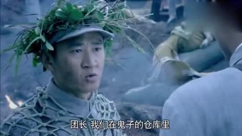 雪豹坚强岁月:周卫国看到毒气,发狠,杨大力被吓坏