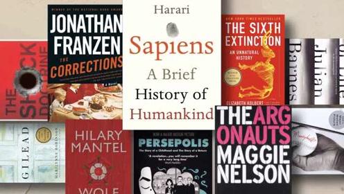《卫报》评21世纪最佳图书100本,你读过几本?