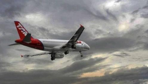 当发生地震时,坐在飞机上能否逃过一劫?今天终于明白答案了