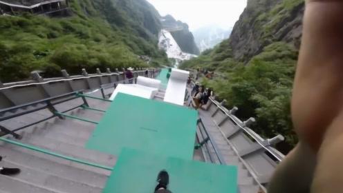 跑酷达人挑战张家界天门山999级天梯,下山疾速,腿装马达了?