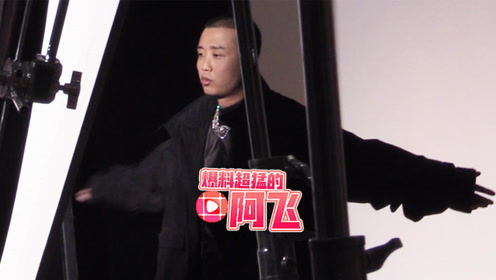 GAI首次复出拍广告一改嘻哈造型,胸前大钻石超抢镜