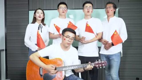 国庆特别节目《我和我的祖国》