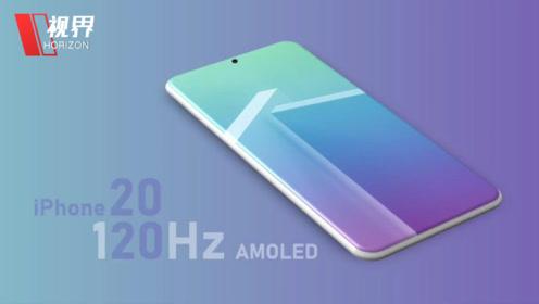 明年iPhone12爆料汇总 取消刘海采取iPadPro设计