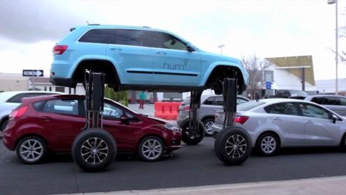 """外国发明可""""升降""""汽车:三秒可升1.5米,堵车也能顺利通行!"""