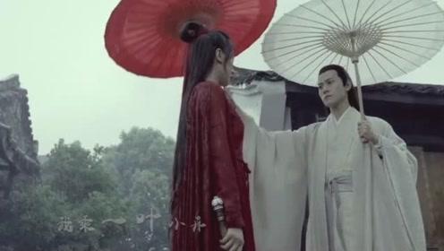 很舒服的中国古风歌曲之《山外小楼夜听雨》任然