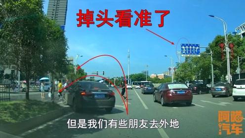 左转弯车道掉头被罚一百,开车遇到这种车道小心,不注意会吃大亏