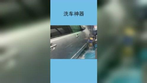 这款洗车神器,让你只需用到一瓶水就能洗一次车。感觉根本不可能呀