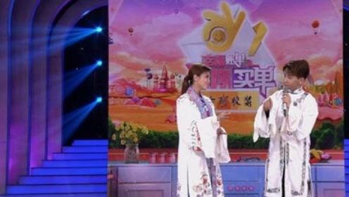 央视著名主持,身患癌症却坚持工作,如今46岁病好登台唱京剧