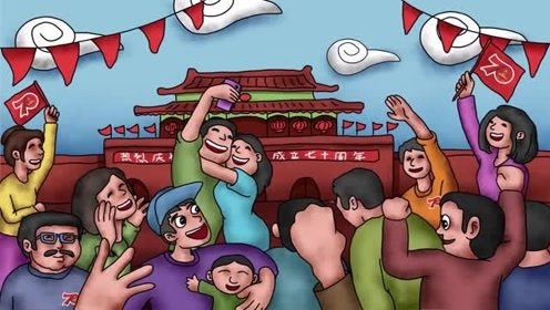 咖子脑力测试:庆祝新中国成立70周年,猜一猜这里有几个70?