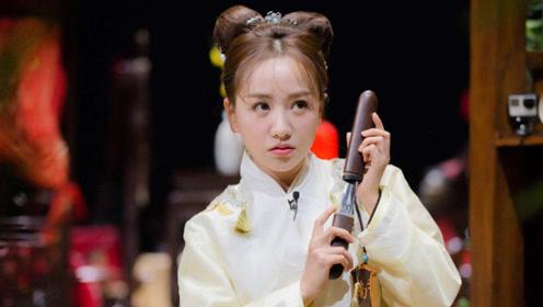 杨蓉确认加盟《明星大侦探》,网友:期待杨蓉的炸裂演技