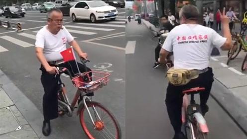 感动!成都56岁口哨大爷蹿红网络 街头吹响《我和我的祖国》
