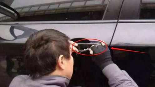 车钥匙被锁在车内只能砸玻璃解决?老司机:别傻了,车上都是机关