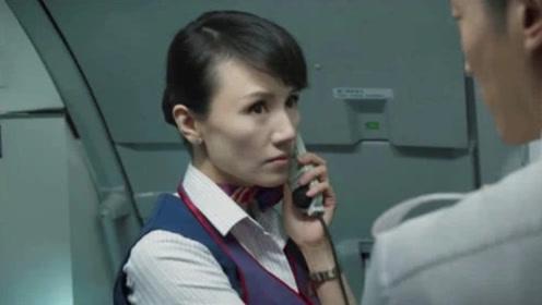 """中国机长:三十声""""四川8633""""飙泪,1:1还原川航真实事件"""