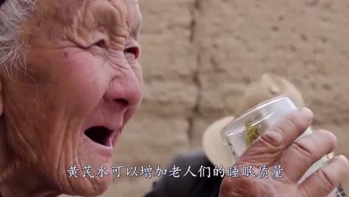 老人每天来一碗黄芪水,坚持半个月身体变化看得见,快试试!