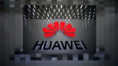 余承东:华为6G正在研发,网速提升10倍,预计还要10年
