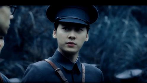 【李易峰】【饭制】角色群像混剪《我和我的祖国》by 一棵干草