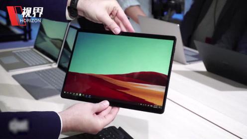 微软Surface全家桶体验  Pro X超薄设计引人关注