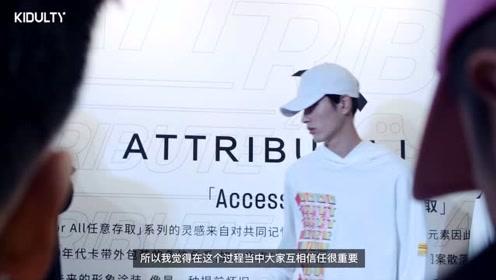 """「安踏青年学院」携手周翔宇共同""""激活""""ATTRIBUTE"""