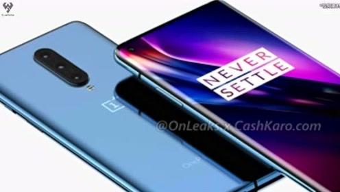 一加8渲染图曝光 改用挖孔设计!iPhone SE2明年发?