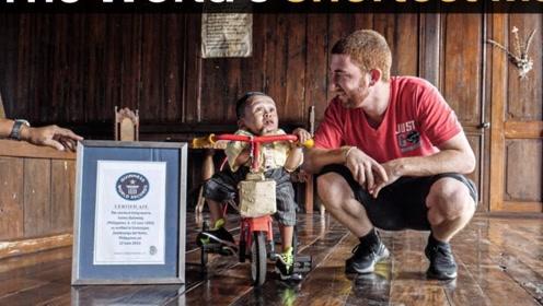"""世界上最矮的成年人,身高仅仅0.59米,人送外号""""天山童姥"""""""