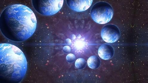 宇宙外还有宇宙?平行宇宙真的存在?这个猫是平行宇宙的证据?