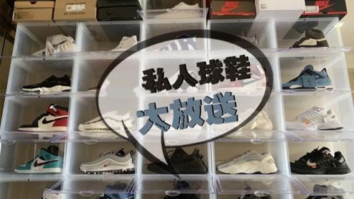 球鞋分享:壕无人性!男生的终极梦想,专门买一套房放鞋子?