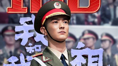 恭喜!杜江凭借国庆档跻身票房百亿演员俱乐部