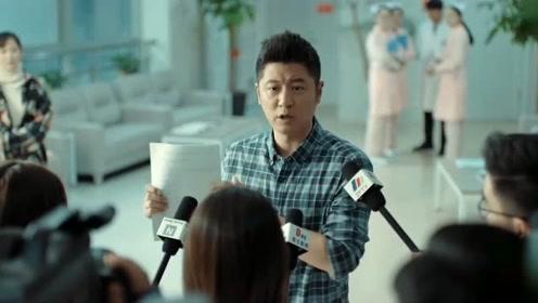 《激荡》速看24:陆思齐决定与陈建结婚 江海集团与供应商谈崩