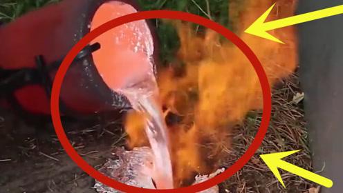 老外脑洞大开,200度铝水倒老鼠洞会发生什么?成品惊艳众人!