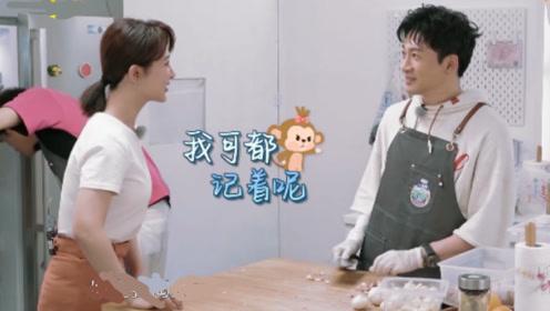 杨紫翻旧账,质问面试《左耳》时被苏有朋淘汰,场面瞬间变尴尬!