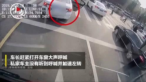 惊心!轿车左转后门甩下娃 市民挡车救人公交车长狂喊提醒