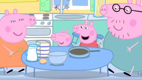 小猪佩奇要做一张好吃的糖饼 大家一起来学习一下吧 玩具故事