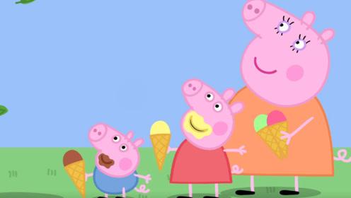 小猪佩奇拿了纸笔到院子里画蔬菜 乔治跑过来捣乱 玩具故事