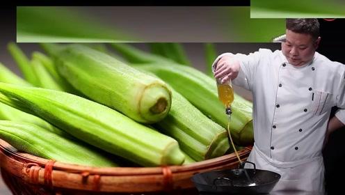 创意美食 秋葵牛肉爆炒大虾