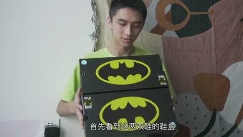 球鞋开箱:匡威用它来纪念诞生80年的超级英雄 你是漫威迷吗?