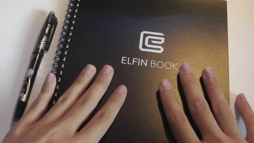 一款用石头做的黑科技笔记本,100多一本,一辈子都写不完!