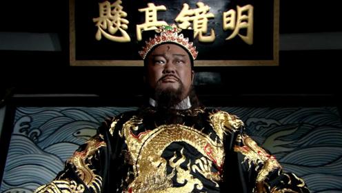 """""""龙袍""""只能皇帝穿吗?为何包拯穿龙袍断案呢?错了!是""""蟒袍"""""""