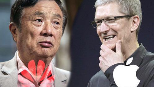 """苹果销量是华为4倍!没有""""核心""""的华为,正在与时间赛跑!"""